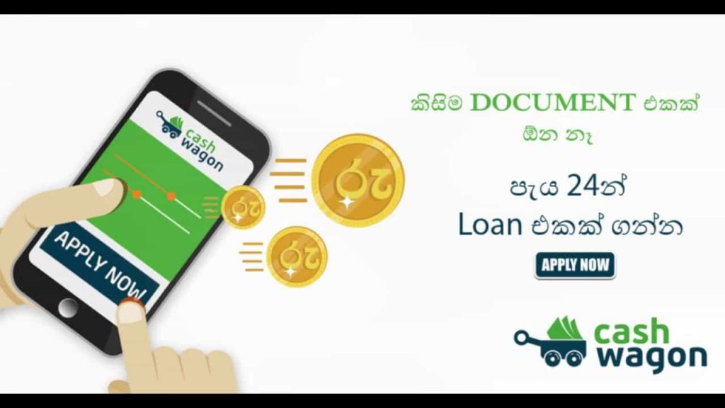 How to Get a Cash Loan from your phone in Sri Lanka
