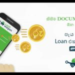 How to Get a Cash Loan from your phone in Sri Lanka?