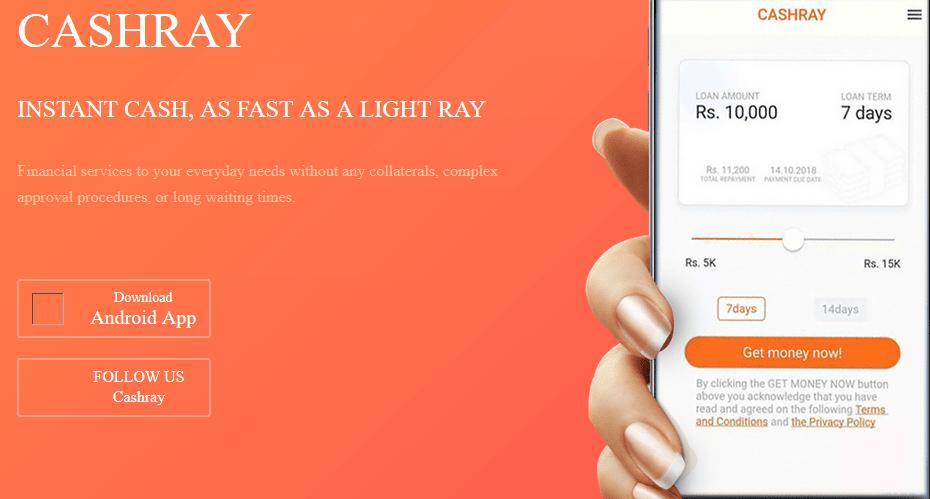 cashray website