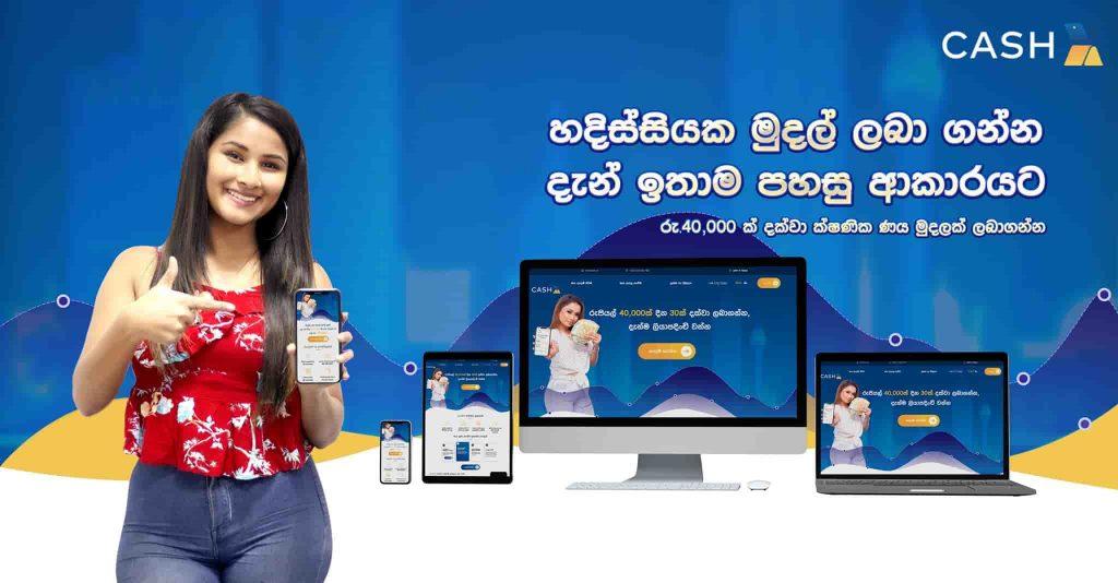CashX Sri Lanka Loans Online